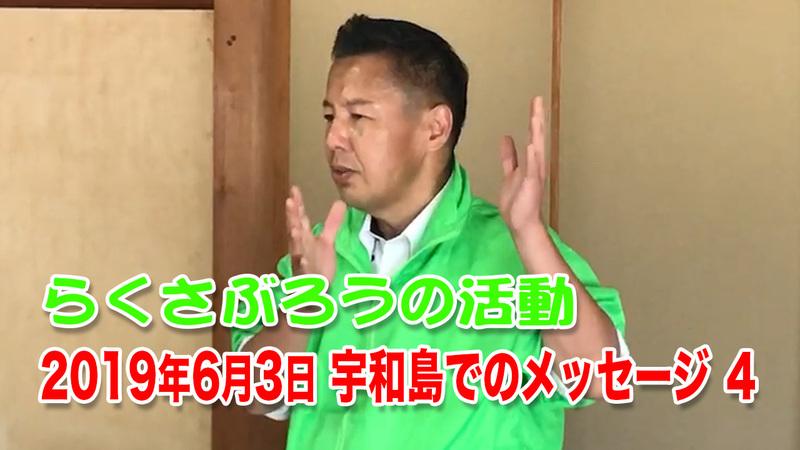 永江孝子の画像 p1_10