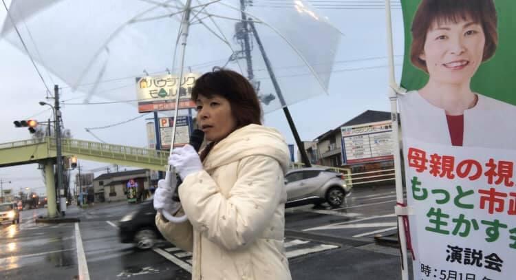 倉敷市議会議員選挙の立候補者