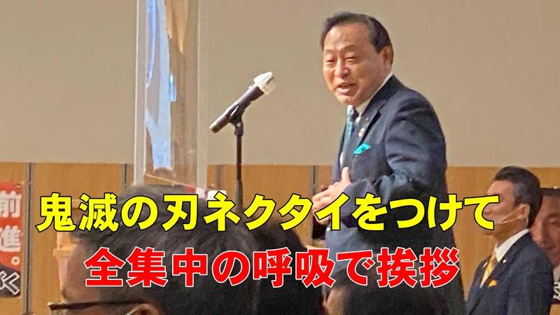 倉敷市議会議員選挙2021の立候補予定者