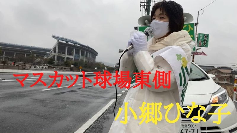倉敷市議会議員選挙2021の立候補者