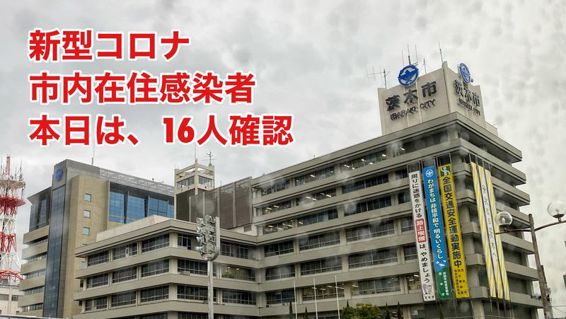 豊田 市 感染 者 陽性の市議は計4人に新型コロナ 豊田市議会議員2人の感染を新たに確認