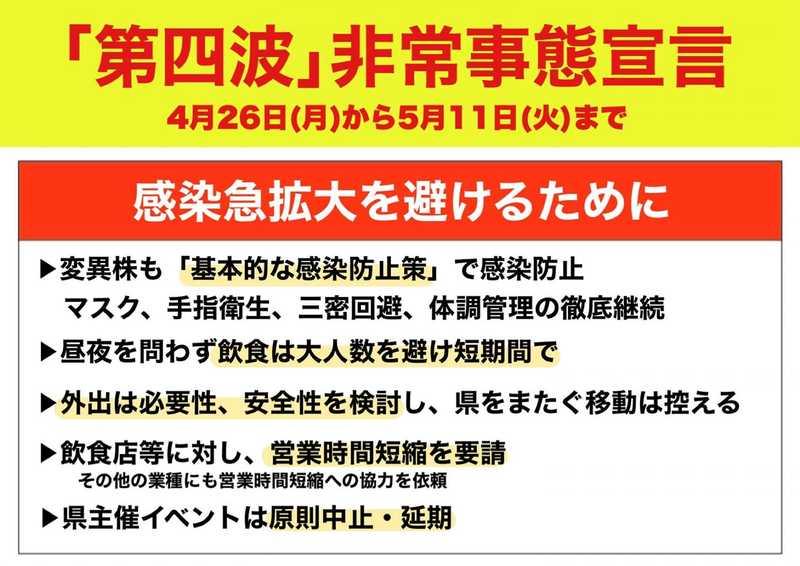感染 大垣 コロナ デイサービス施設などで新たに2つのクラスター発生 岐阜県で25人が新型コロナ感染