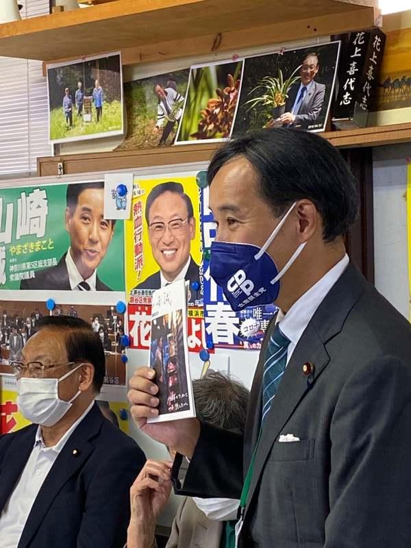 昨日は瀬谷区で活動。 - 山崎誠(ヤマザキマコト)   選挙ドットコム