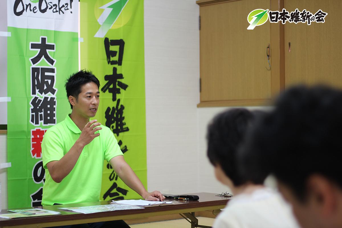 寝屋川・大東・四條畷を歩きミニ集会実施しています!